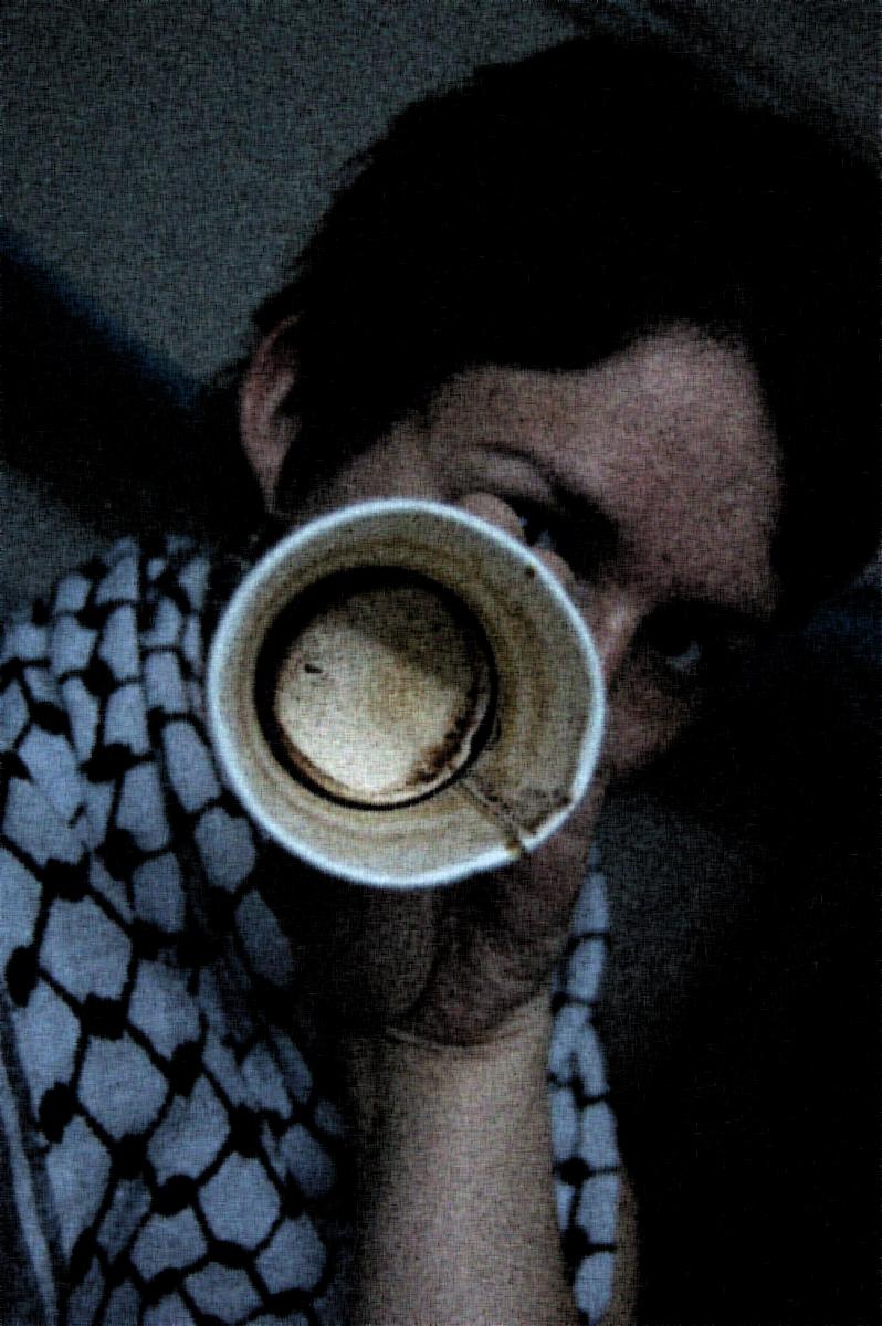 Arabisk kaffe i Bangladesh